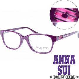 Anna Sui安娜蘇 Dolly Girl系列潮流平光眼鏡 亮紫彩紅鏤空愛心款•五色~D
