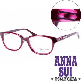 Anna Sui安娜蘇 Dolly Girl系列潮流平光眼鏡 暗紅彩紅鏤空愛心款•五色~D