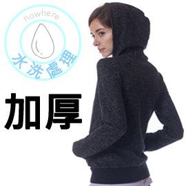 EASYOGA加厚流線連帽外套   Streamline Fleece Women's J