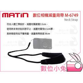 小兔~MATIN M~6749 相機減壓背帶~Neck Strap 相機背帶 X100 X