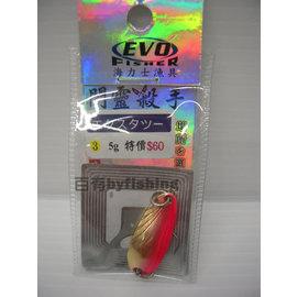 ◎百有釣具◎ EVO海力士 閃靈殺手 湯匙亮片 ~5g買就送別針+8字環