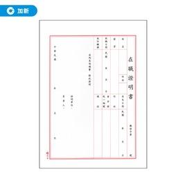 使 用 同 意 書 - 臺中市政府經濟發展局_插圖