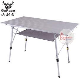 探險家戶外用品㊣GP17621 山林者GoPace 巨人蛋捲桌 附桌布 組裝快速可搭起 120*70cm 鋁捲桌