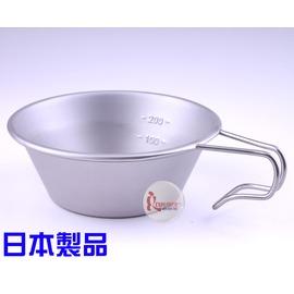 探險家戶外用品㊣GU0205 日本製不鏽鋼碗200c.c不鏽鋼杯 提耳掛鉤/白鐵鋼杯/露營/野營/登山/野炊