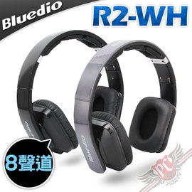 ^~ PC PARTY ^~ 藍弦 Bluedio R2~WH 8聲道 立體聲耳機 黑 灰