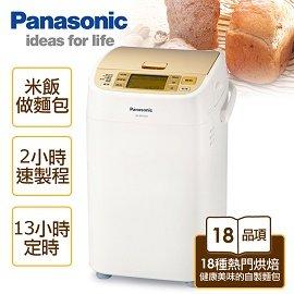 。現貨。A1090【國際牌Panasonic】微電腦全自動製麵包機 SD-BM103T
