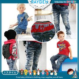 兒童五款個性口袋刷白抓皺牛仔褲/繡花圖案/中長褲【HH婦幼館】