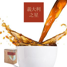 ~大隱咖啡~~義大利之星~濾沖式咖啡 ^~ 義式 風味 綜合配方 ^(5入 盒^)