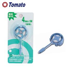 ~西瓜籽~~萬事捷 Tomato~^(10個入^) G~2002插卡式修正內帶^(4mm