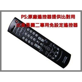 ~加購保護套40元~Jipin 集品液晶電視遙控器~免設定 全系列 出貨是圖二銀色那款~