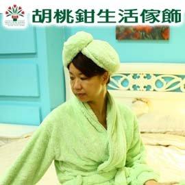 ~胡桃鉗 傢飾~雪絨呵護超細纖維系列~毛巾 浴帽 浴袍 浴裙 浴巾~浴帽~萊姆綠~^~MI