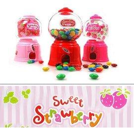 ~直購105~超可愛的草莓扭糖機...^(可當存錢筒或放糖果不挑色~石來運轉s008^~