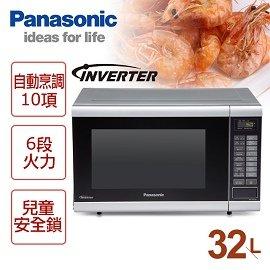 熱銷! A1090【國際牌Panasonic】32L微電腦鏡面變頻微波爐 NN-ST651