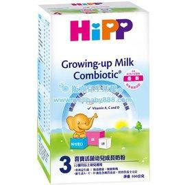 HiPP喜宝活菌幼儿成长奶粉500g*12入赠好礼