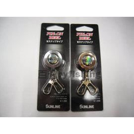 ◎百有釣具◎SUNLINE SAP-1017 雙頭伸縮扣環 金銀兩色 顏色隨機出貨