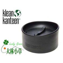 大林小草~【KWPPC】美國Klean Kanteen可利鋼瓶配件 咖啡水瓶蓋 咖啡壺蓋 適用54mm寬口
