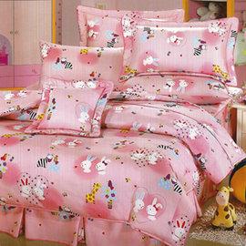 【艾莉絲-貝倫】可愛家族(3.5呎x6.2呎)五件式單人(高級混紡棉)鋪棉床罩組(粉紅色)-T5S-792PK