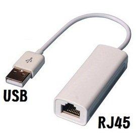 mac/ASUS/ACER/Samsung 平板/筆電 USB可攜式網路卡/網卡/帶線網卡 USB轉RJ45 (支援win8) [DRM-00011]