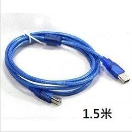 帶遮罩磁環 USB轉打印口 列印線/列印延長線/打印線/印表機線/行動硬碟線 (1.5米/1.5M) **藍編**