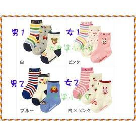 ~媽咪   baby~ miki house 可愛系列男女寶寶短襪^(3雙一組^)12~1