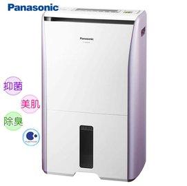 ★福利品★『Panasonic』☆國際牌16公升水離子智慧偵測除濕機 F-Y32AXW **免運費**