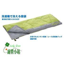 大林小草~【72600290】日本LOGOS雙子座丸洗2號睡袋(果綠)中空纖維棉可機洗信封型