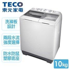A0261【東元TECO】10kg半自動雙槽洗衣機 W1088TW