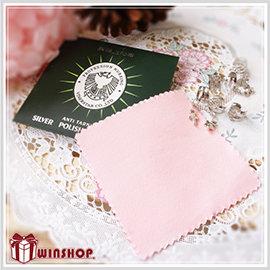 【winshop】A1106 Tiffany&Co、純銀系飾品最佳保養品,拭銀布擦銀布~B款紙卡包裝,送禮美觀