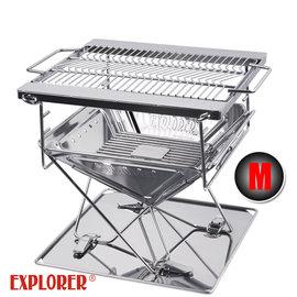 探險家戶外用品㊣EP361B 熾火焚火台 荷蘭鍋焚火台 M號 全304不鏽鋼豪華款 台灣製造