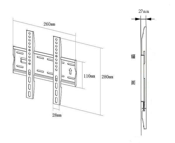 【晶馆数位】lcd led 电脑液晶萤幕/电视壁挂架saw-01 小尺寸固定式