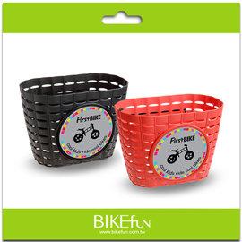 FirstBIKE 德國滑步車 小籃子  BIKEfun拜訪單車