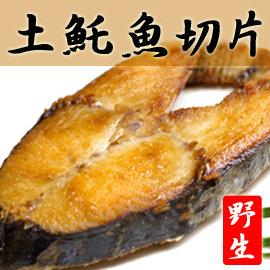 ~匯鮮海鮮~土魠魚中段切片(325g±10%,含25%冰), 189元!通過SGS檢驗,讓