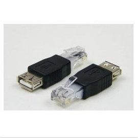 USB(母)轉RJ45(公) ADSL 監視器 轉換頭/轉接頭/轉接器 [DRM-00006]
