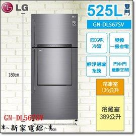 ~新邵~~LG GR~HL78M~ 花之賞系列 800公升上對開冰箱
