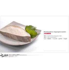 ^~水汕生鮮海物^~ 冰島 海鮮 扎實又鮮嫩鱈魚^(厚切輪切片^)
