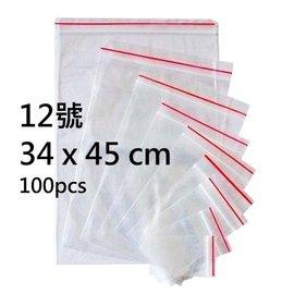 12號 夾鏈袋 夾鍊袋 由任袋 ^( 尺寸: 34 x 45 cm  厚度: 0.04 m