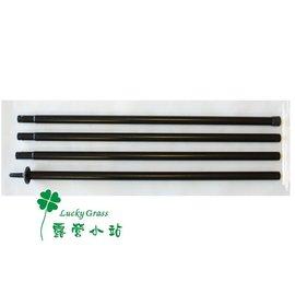 大林小草~【TP-124】嘉隆 JIALORNG 240cm 鐵製營柱(加強版管徑25mm)