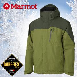 【美國 MARMOT】男限量款Palisades GORE-TEX可拆式兩件式風雨衣(內層700 fill 輕薄保暖羽絨).防水透氣兩件式保暖外套.雪衣/30420 綠