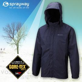 【英國 Sprayway】男新款 康培 II Gore-Tex 兩件式高防水透氣保暖外套(內件刷毛)非羽絨_僅950g (非歐都納.Jordon)/CN海軍藍 2984