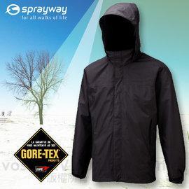 【英國 Sprayway】男新款 康培 II Gore-Tex 兩件式高防水透氣保暖外套(內件刷毛)非羽絨_僅950g (非歐都納.Jordon)/黑 2984