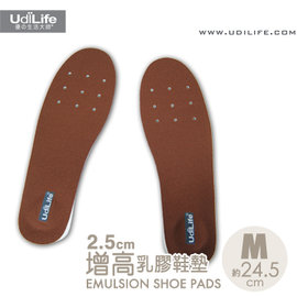 2.5cm增高乳膠鞋墊/M/長24.5m-3雙 入