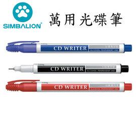 雄獅 CD25 萬用光碟筆^(12入 盒^)