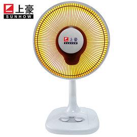 【台灣製造】SUNHOW上豪14吋鹵素電暖器 CH-142/CH142**免運費**