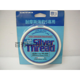 ◎百有釣具◎UNITIKA 日本原裝進口 SILVER THREAD  尼龍線200M 規格 22/25/30lb 超值特價