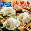 ~海鮮 ~匯鮮市集^~上選沙蟹身(350g±10^%,另包冰), 119元 單店滿 999