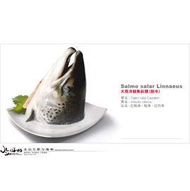 ^~水汕生鮮海物^~ 北歐挪威Marineharvest 大鮭魚頭半剖^(350g^~40