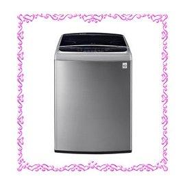 ~新邵 ~LG 樂金 洗衣機 15KG 6MOTION DD直立式變頻洗衣機〈WT~SD1