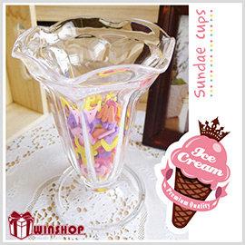 【winshop】A1774 MIT冰淇淋聖代杯/冰淇淋杯聖誕杯高腳杯壓克力杯透明杯飲料杯冷飲杯花瓶