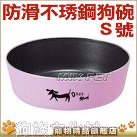 ~吉樂網~Super SD超 ~不鏽鋼兩用彩虹碗架S~可分開2個碗用
