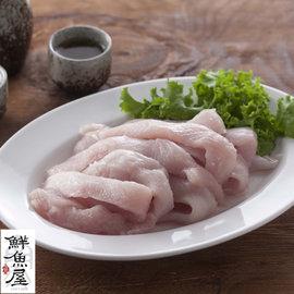 ~鮮魚屋~鹽水養殖虱目魚腰內肉300g